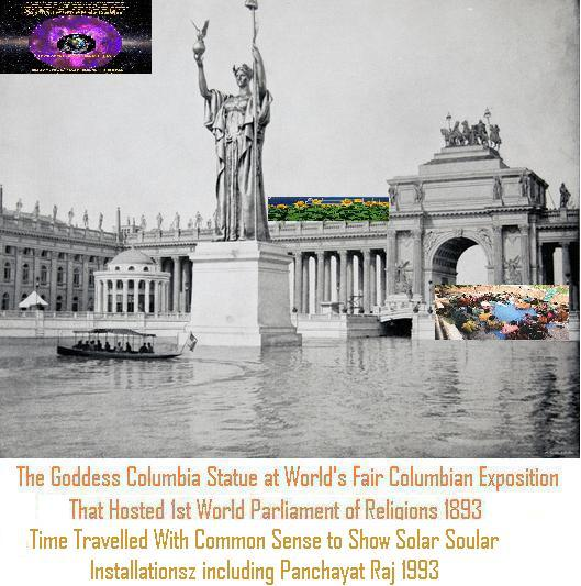 Columbian Exposition Statue