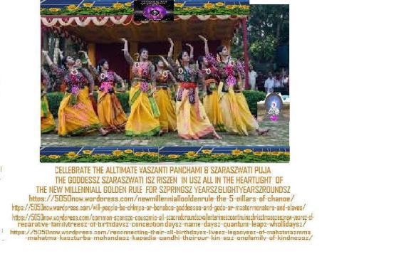 szaraszwati dancersz