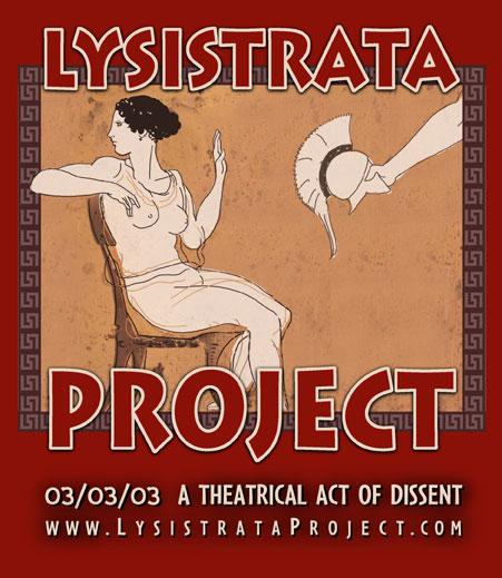 lyszisztrata